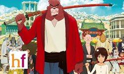 """Cine para niños: """"El niño y la bestia"""""""