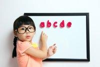 El 40% de los niños españoles tiene problemas de visión